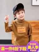 男童衣服左西童裝男童高領打底衫 兒童長袖t恤條紋中大童男孩冬裝-『美人季』