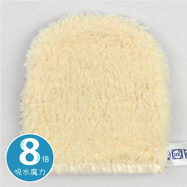 超細纖維 / 8倍吸水力 / 台灣製 / 去角質指套 -Baby Bundle