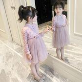 【618好康又一發】公主裙韓版兒童洋氣長袖連身裙子蓬蓬紗裙