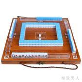 便攜旅行迷你小麻將牌 旅游精品 帶折疊木桌 YC652【極致男人】TW