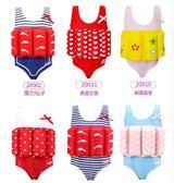 兒童救生衣浮力衣背心連體嬰幼兒泳衣男女寶寶救生圈游泳裝備     color shop