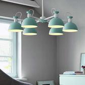 北歐風典雅餐吊燈 雙色款 6光源 粉藍色 TA8272