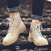 馬丁靴男沙漠靴工裝男鞋英倫棉正韓中高筒雪地短靴軍靴子多色小屋