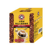 西雅圖大濾掛咖啡(嚴選早餐綜合)(8入)一包6元(2020年1月到期)