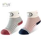 sNug 新生兒寶寶襪 止滑童襪 (棗紅米 / 丈青米)