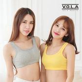 VOLA 維菈襪品素面 彈性小背心小可愛短版背心附胸墊可拆