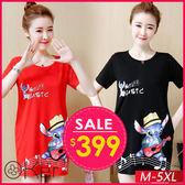 可愛動物卡通印花短袖長版T恤 M-5XL O-ker歐珂兒 163730