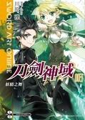 (二手書)Sword Art Online刀劍神域(3):妖精之舞