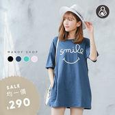 *蔓蒂小舖孕婦裝【M8093】*台灣製.哺乳衣.Smile微笑口袋洋裝