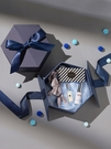 禮物盒 禮物盒伴手禮盒伴娘盒生日驚喜教師節手提袋流星球生日表白空盒【快速出貨八折下殺】