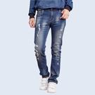 湛藍微刮破造型設計牛仔褲