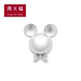 周大福 迪士尼系列 經典米奇925純銀路路通串飾/串珠