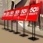 kt板展架立式落地廣告架子易拉寶展示架展板廣告牌海報架 萬客居
