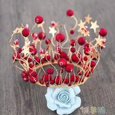 兒童皇冠頭飾兒童發飾紅色女童公主王冠花童彩色頭箍  【四月特賣】
