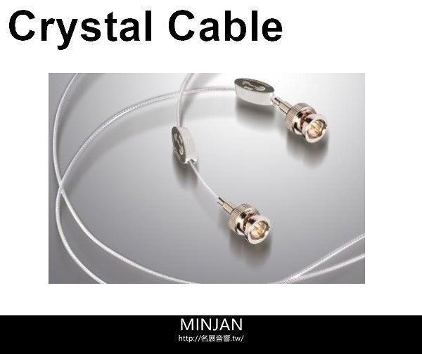 【名展音響】荷蘭頂級音響線材 Crystal Cable 數位線 Reference Diamond 長度1M