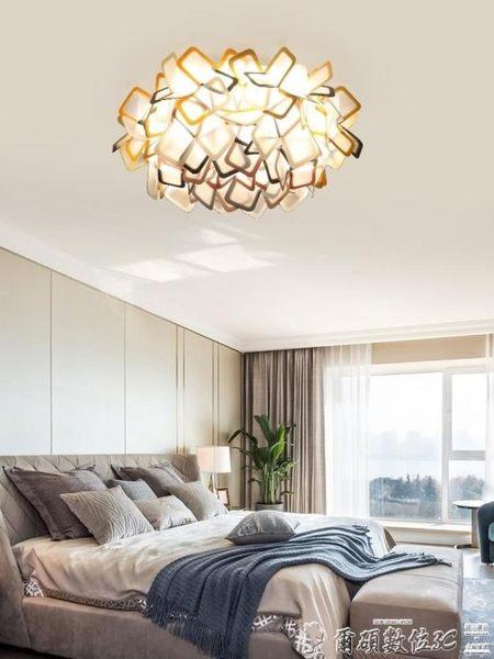 吸頂燈 亞克力個性創意臥室吸頂燈溫馨浪漫北歐客廳燈具現代簡約LED燈飾 爾碩LX