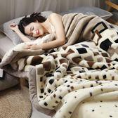 珊瑚絨毯子冬季加厚法蘭絨毛毯男學生單人宿舍保暖女冬用被子雙層【非凡】