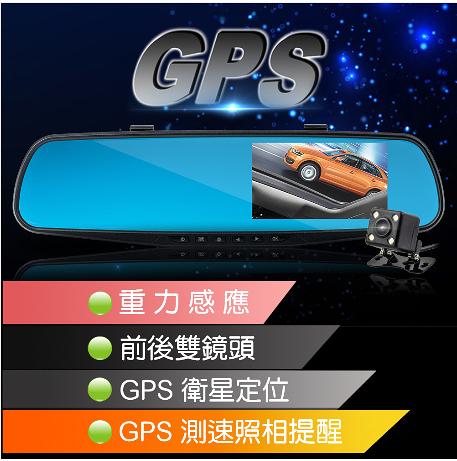 【小樺資訊】贈16G含稅 CORAL M2 -- GPS測速預警雙鏡頭行車記錄器GPS定位測速照相預警系統