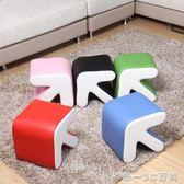 時尚沙發凳創意箭頭小凳子矮凳卡通凳子皮敦小圓凳家用凳子小板凳【帝一3C旗艦】IGO