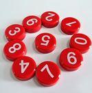 磁鐵 磁粒貼數字磁鐵 強力吸鐵石黑板符號0磁性9教學磁力1-50釘100磁扣  伊衫風尚