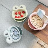 雙層瓜子懶人水果盤追劇吃嗑瓜子神器客廳家用桌面零食糖干果盒