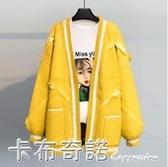 春裝新款韓版寬鬆英文字母時尚加厚針織中長款毛衣開衫外套女 卡布奇諾