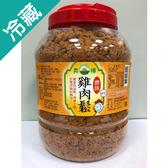 雞肉鬆-原味1800G/罐【愛買冷藏】