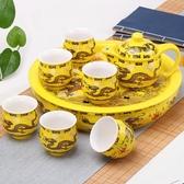 8件套 陶瓷功夫茶具套裝茶盤家用茶托盤小茶臺蓄水茶海小型【聚寶屋】