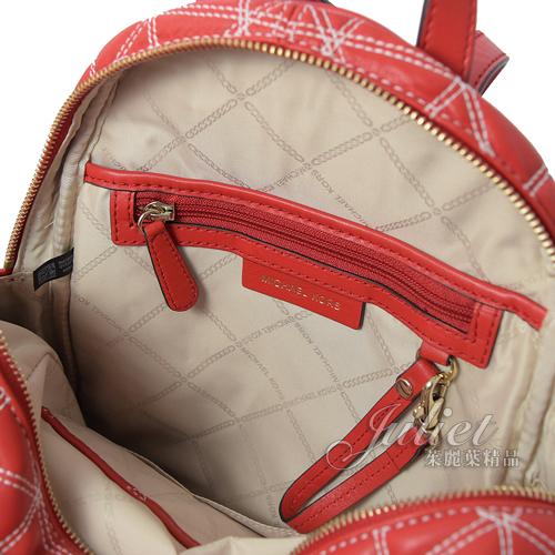 茱麗葉精品【全新現貨】MICHAEL KORS Rhea zip 菱格紋羊皮雙層後背包.紅色【專櫃款】