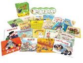 《信誼童書》我的故事小書包(20本平裝圖畫書+4片CD)