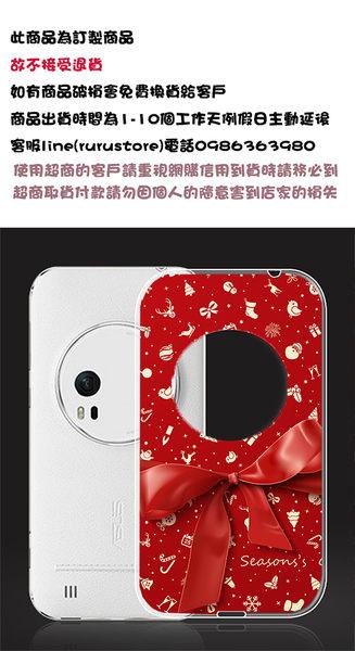 ♥ 俏魔女美人館 ♥ 特價{軟殼*紅色緞帶}ASUS 華碩 Zenfone zoom手機殼 手機套 保護殼 保護