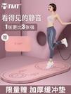 【618限時特惠】瑜伽墊 跳繩墊子隔音減震家用室內健身防滑運動毯靜音專業用加厚瑜伽地墊