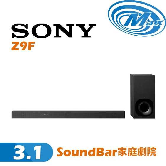 【麥士音響】SONY 索尼 HT-Z9F | 家庭劇院 SoundBar | Z9F【有現貨】