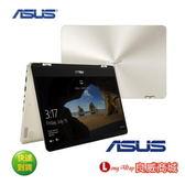 華碩 ASUS UX461 14吋翻轉觸控窄邊框筆電(i5-8250U/MX150/256G/8G/金) UX461UN-0041C8250U 冰柱金