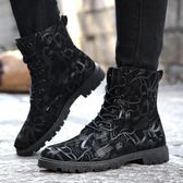 馬丁鞋 正韓軍靴潮流韓版秋冬季馬丁靴男鞋加絨靴工裝高幫男靴子短靴【店慶狂歡八折搶購】