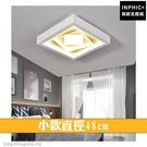 INPHIC-正方形北歐led燈臥室燈LED吸頂燈簡約燈具房間餐廳客廳燈幾何現代-小款直徑48cm_heas