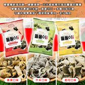 韓國 Doldori 海苔酥 30g