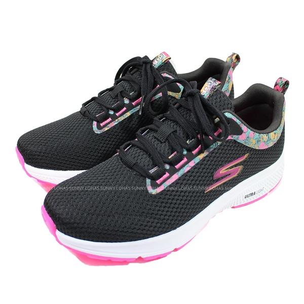 (C1) SKECHERS 女鞋GORUN CONSISTENT 慢跑鞋 運動鞋 健身房128271BKPK [陽光樂活]