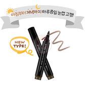 韓國 Apieu 自然持久眉毛馬克筆(4.6g) 3款可選 【小三美日】