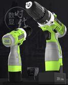 電動螺絲刀卡瓦尼手鑽電動充電式電鑽電動螺絲刀手電轉鑽家用起子小手槍鑽