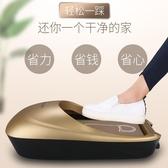 智慧全自動鞋膜機家用辦公一次性腳套機鞋套機抖音YYP 琉璃美衣