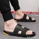涼鞋男 夏季2021新款拖鞋男個性人字涼拖鞋韓版室外男士夏天涼鞋外穿 16【618特惠】
