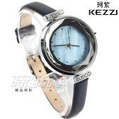 KEZZI珂紫 優雅女伶簡約晶鑽皮革手錶 女錶 纖細 防水手錶 珍珠螺貝面 深藍 KE1878藍