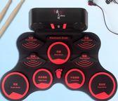 美音天使手卷電子鼓架子鼓 成人兒童初學者便攜式電子鼓學習演奏 熊貓本