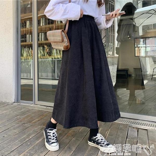 半身裙黑色裙子女秋冬季2021新款高腰半身裙百搭半裙中長款a字裙配毛衣 嬡孕哺