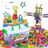 兒童聰明魔術棒積木塑料1-3-6-7-8-10周歲男孩益智力拼裝拼插玩具