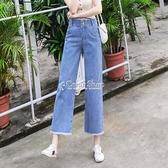夏季薄款寬鬆直筒九分牛仔褲女高腰顯瘦毛邊學生小個子八分闊腿褲 快速出貨