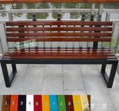 公園椅戶外長椅 庭院實木鐵藝廣場靠背防腐長條凳子休閒 園林椅QM『艾麗花園』