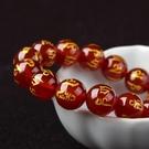 時尚串珠情侶佛珠手串首飾開運單圈六字真言天然紅瑪瑙