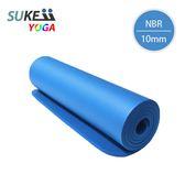 NBR高密度瑜珈墊10mm-天藍
